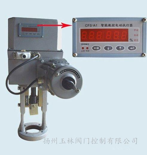 SKZ-310CX 直行程电装SKZ-410