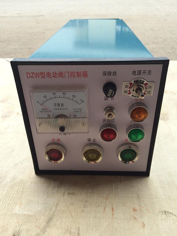 控制箱 户内型抽屉式 DKX-C-K-10/20/40