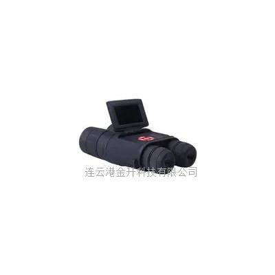 晋中原装奥尔法多功能昼夜两用数码夜视仪DB550L