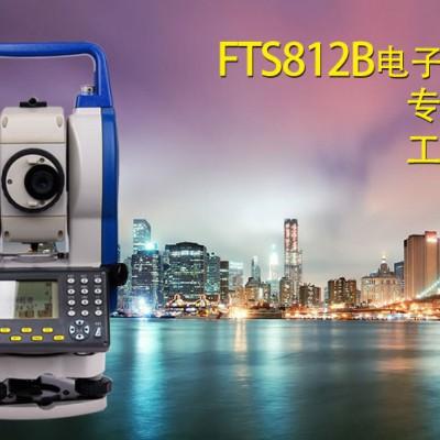 晋中原装现货欧波FTS812B免棱镜全站仪250米