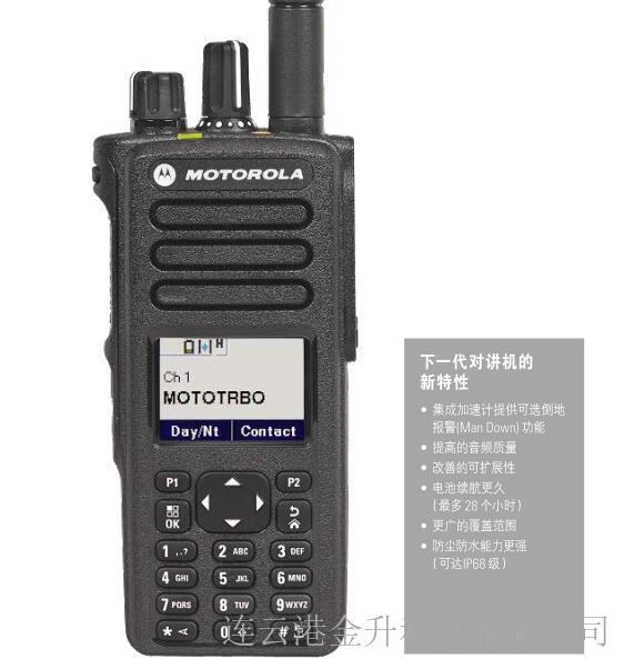 晋中摩托罗拉CP328D+防爆数字对讲机带防爆证