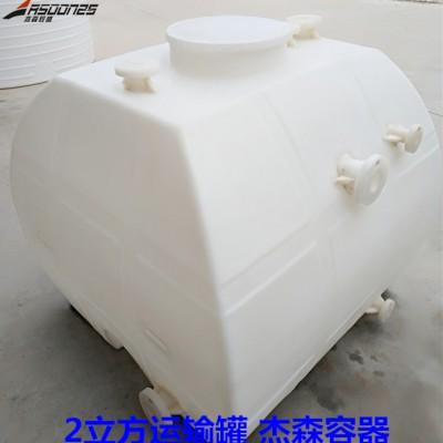 洗浴晒水立式桶高出建筑给压水箱