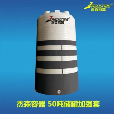 废油收集桶农村屋顶水箱