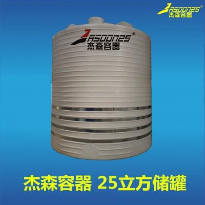 圆柱形平底pe塑料水箱
