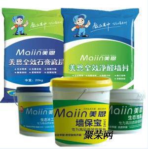 耐水腻子粉批发多少钱一袋?耐水腻子粉批发价格大全