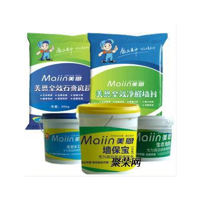 防水腻子粉批发厂家,防水腻子粉批发厂家全网推荐