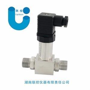 液体差压传感器,排水工程差压压力变送器