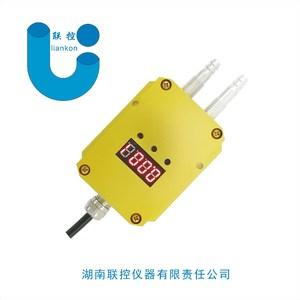 排烟管道压力变送器,风压控制器