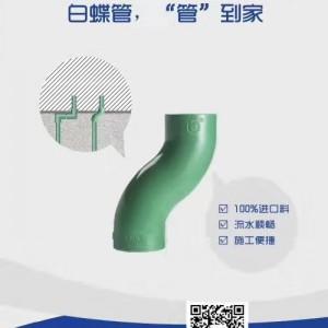 家装ppr水管10大品牌哪个质量较好?求推荐