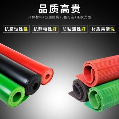 河北鑫辰电力销售10mm绝缘橡胶垫