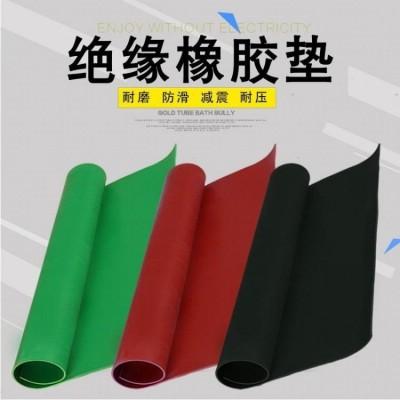 河北鑫辰电力销售10kv绝缘橡胶垫