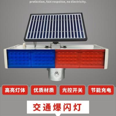 佛山大成交通设施厂家 太阳能4灯爆闪灯 爆闪灯生产厂家