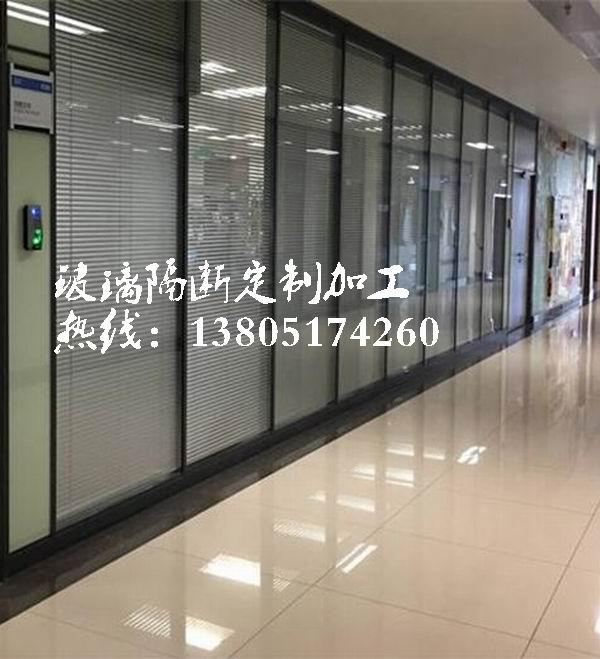 南京玻璃隔断定制、百叶隔断销售