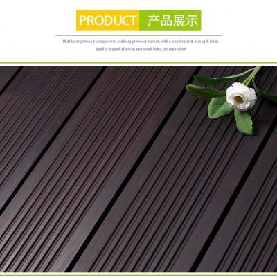深圳户外竹木地板园林重竹地板深碳浅碳化防潮厂家批发零售