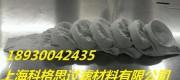 科格思729机织布除尘滤袋