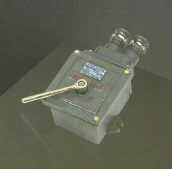 供应 KBH-10/380 隔爆型转换开关
