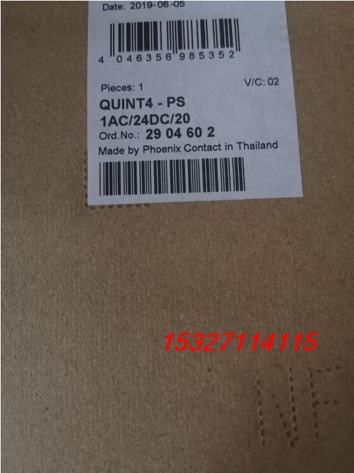 菲尼克斯电源MINI-PS-100-240AC/ 5DC/3