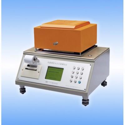 DCP-SFY200型 电脑测控水分定量测定仪