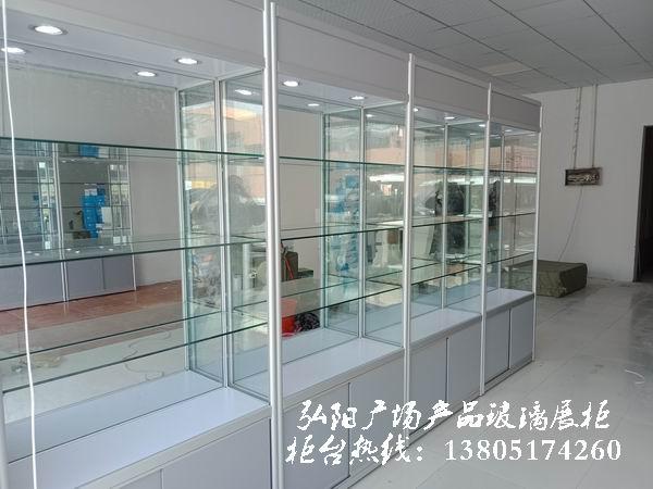 南京装饰城柜台、南京众彩货架、南京电商货架