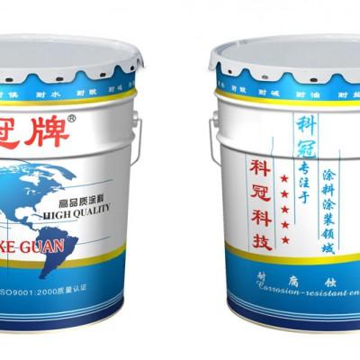 重庆水性耐高温漆-高温涂料厂家批发