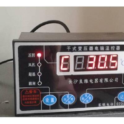 VBW-G-I干式变压器温控仪