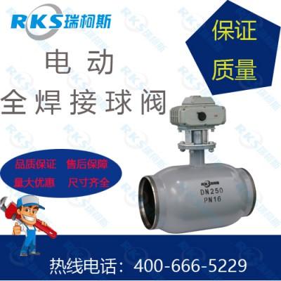 电动球阀-电动全焊接球阀材质和参数介绍