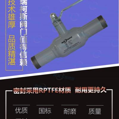 铸钢球阀-手柄式全焊接球阀的性能特征和用途