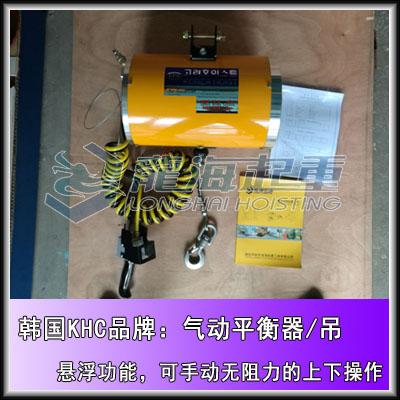 KAB-T200-300气动平衡器,200kg,原装进口