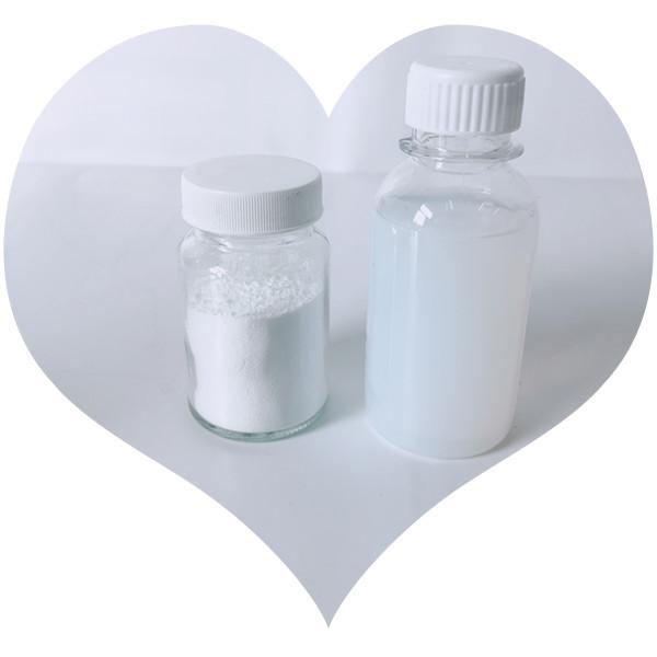 纳米二氧化钛银离子抗菌剂液体
