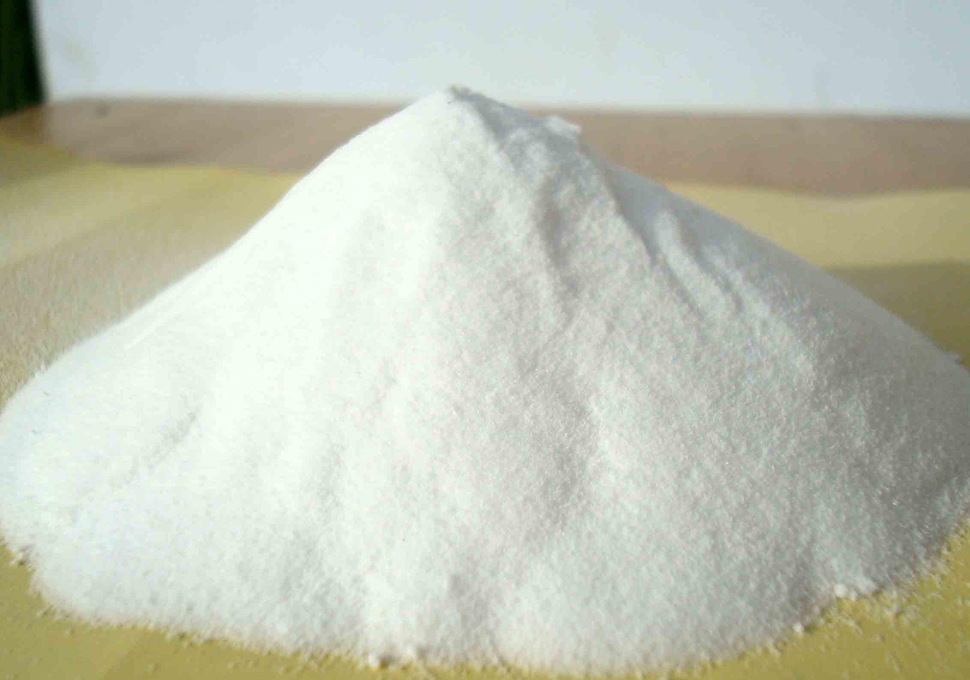 环吡酮胺原料药高纯99%
