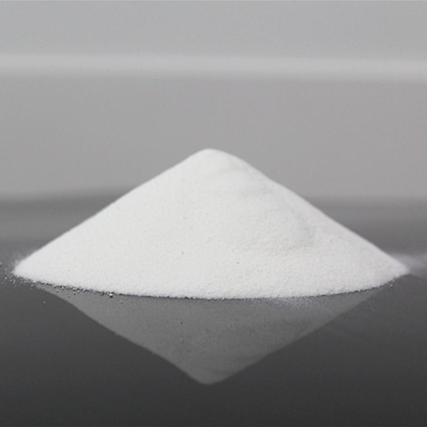酮康唑原料药高纯99%