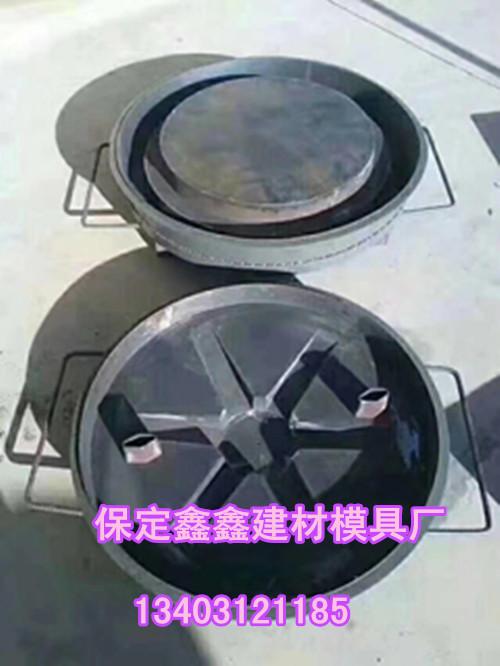 井盖钢模具分布范围 井盖钢模具新途径