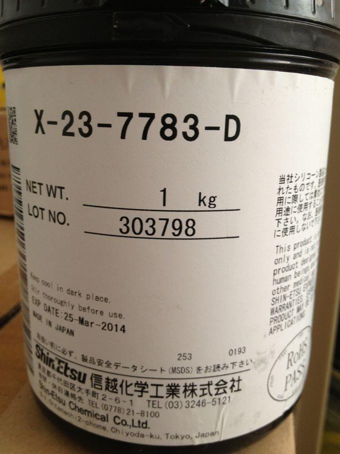 东莞供应信越导热膏X-23-7783 X-23-7762