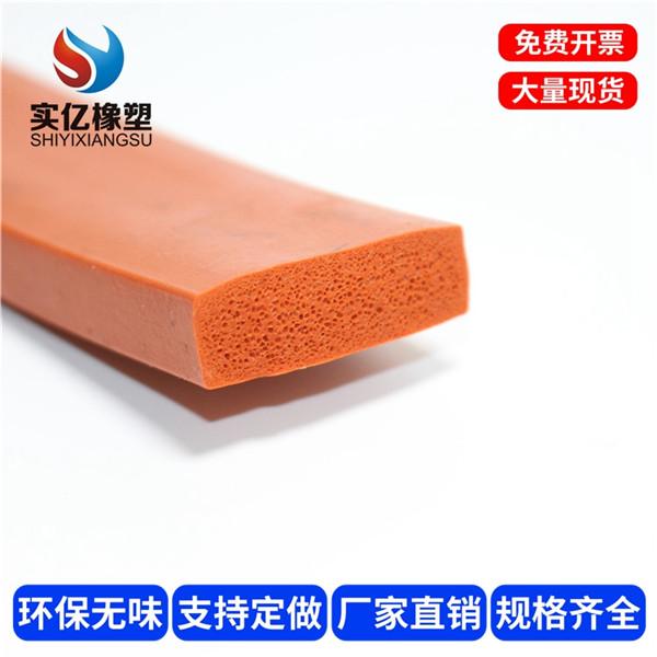 工业耐磨耐高温发泡硅胶密封条