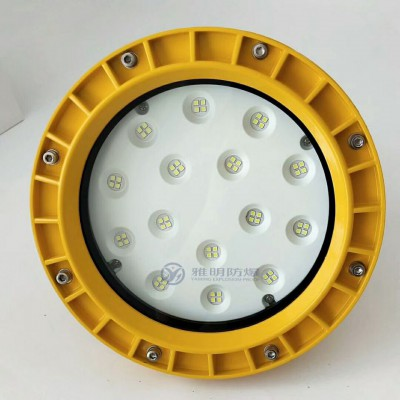 100WLED防爆泛光灯 100W防水防尘防爆投光灯