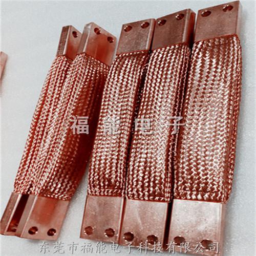 电力设备铜软连接 铜编织带软连接厂 福能铜软连接