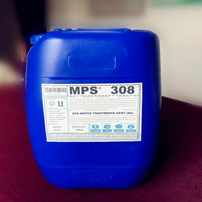 淄博彬盛翔厂家供应反渗透阻垢剂MPS308现货