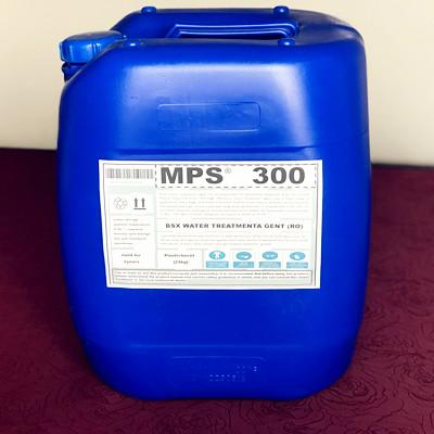 烟台纯净水厂反渗透膜清洗剂MPS300厂家OEM贴牌