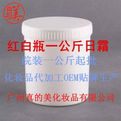 广州化妆品工厂批发红白瓶老中医祛斑霜散装半成品院装膏体代加工