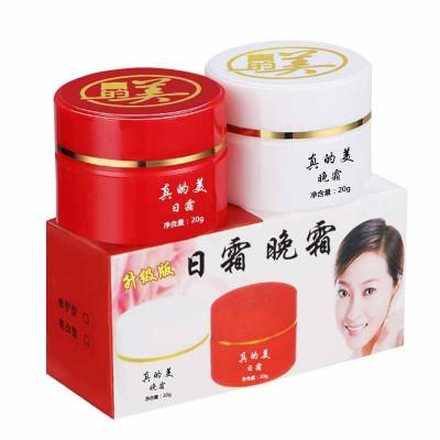 广州化妆品工厂批发红白瓶祛斑霜中药祛斑霜老中医祛斑霜直销