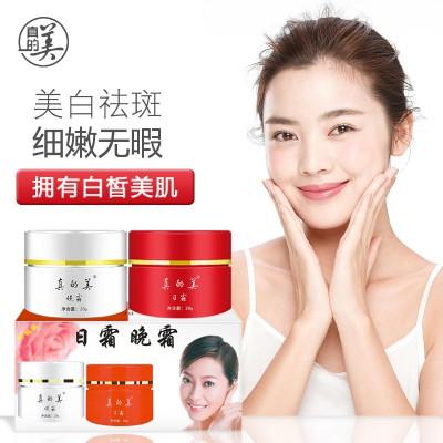 广州化妆品工厂批发红白瓶祛斑霜散装半成品代加工oem贴牌