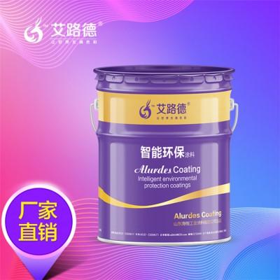 夏季高温油储罐就选隔热底漆、中间漆、面漆