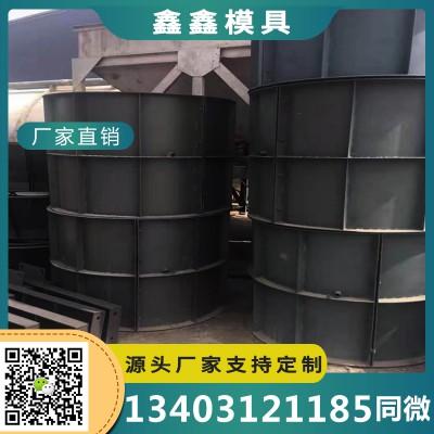 井体模具运行效率 井体钢模具新工艺