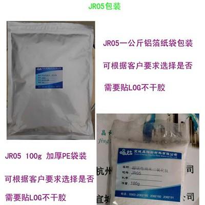 生产厂家直供纳米光触媒 除味除甲醛 可直接喷涂透明液体