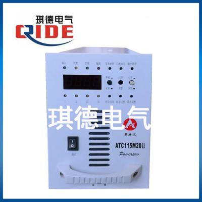 ATC115M20II直流屏充电模块电源模块整流模块