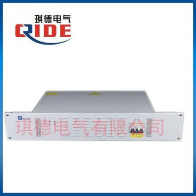 MDL22020直流屏充电模块电源模块整流模块
