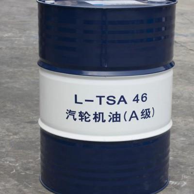 昆仑L-TSA46汽轮机油(A级)