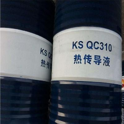 昆仑L-QC310导热油