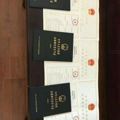 北京办理通州区出版物批发单位设立审批业务经营许可证