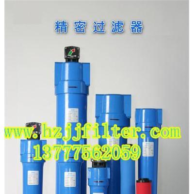 压缩空气精密过滤器XF9-36 XF7-36 XF5-36